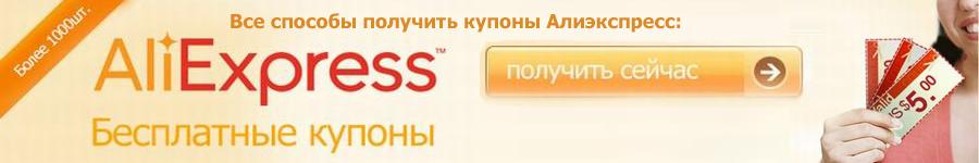 Почтовый код россии для алиэкспресс