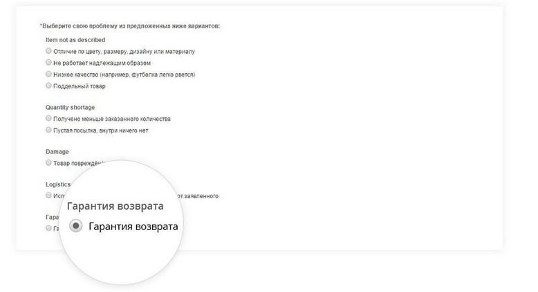 Алиэкспресс отправка из россии