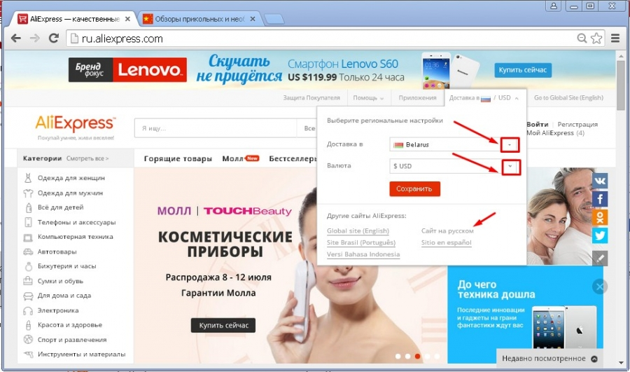 Алиэкспресс в беларуси в белорусских рублях