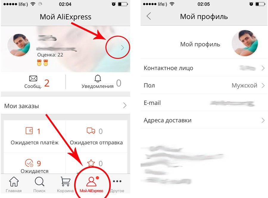 Как удалить с телефона приложение алиэкспресс