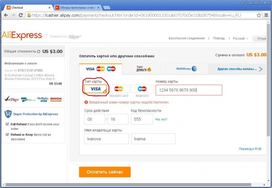 одной стороны фантазия заказать кредитную карту через интернет приватбанк пиши чаще тебя