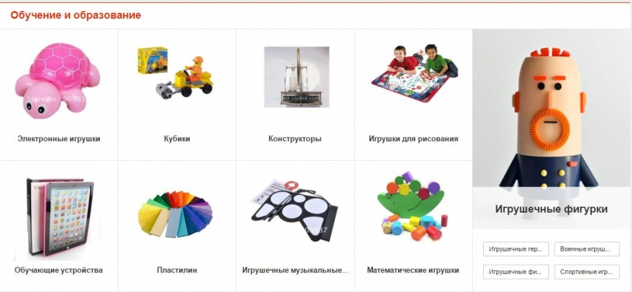 Беларусь берлускони казино