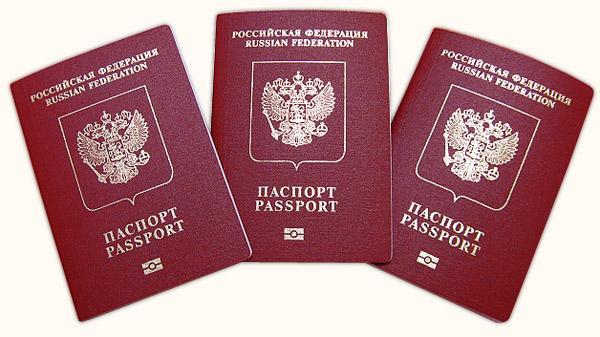 Алиэкспресс просит паспортные данные
