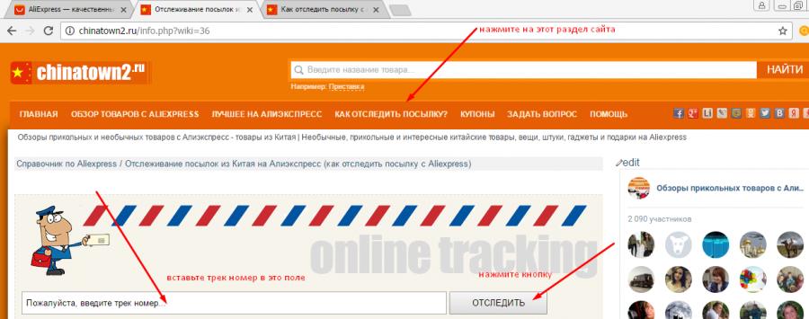 Сколько времени ждать посылку выпущенную таможней 102976 Шарапово